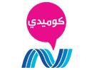 Nile Comedy Egypt شاهد تلفزيون قناة النيل كوميدي بث حي مباشر