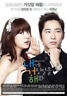 download film Drama Korea Lie to Me Subtitle Indonesia