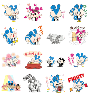 line-sticker5887