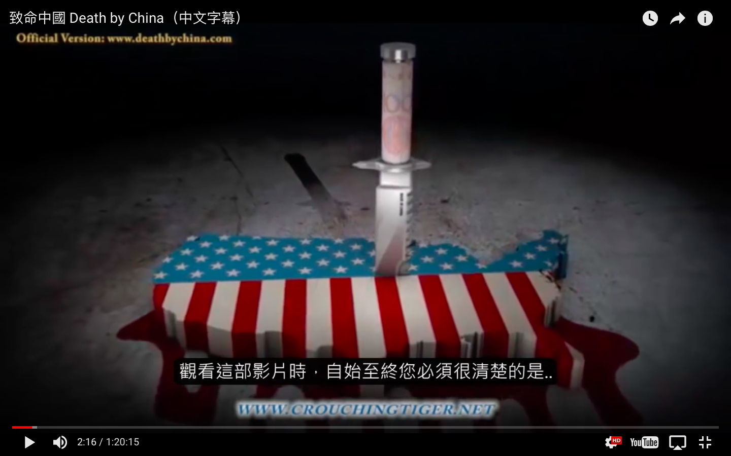 致命中國 Death by China 川普的對中經濟政策,會如何擬定? 以下這部影片,可以幫你預知