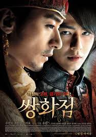 Phim Hoa Song Điểm