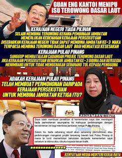 #LGErasuah - Mana dokumen projek Jambatan Ketiga Pulau Pinang...?