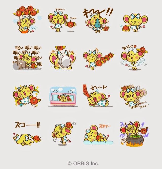 Hspaooon & Apple Bird Get Animated
