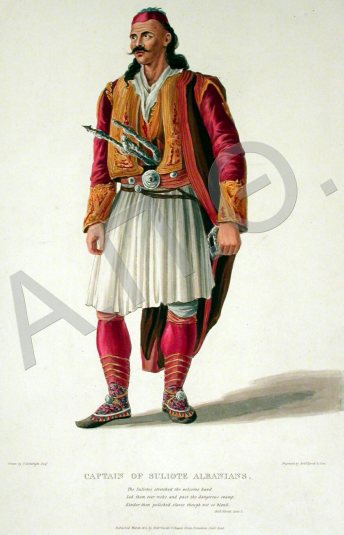 Captain of Suliote Albanians