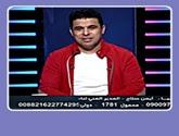 - برنامج الكرة فى دريم مع خالد الغندور حلقة يوم الجمعة 29-4-2016