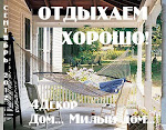 "Проект ""ДМД"" - сентябрь 2012"