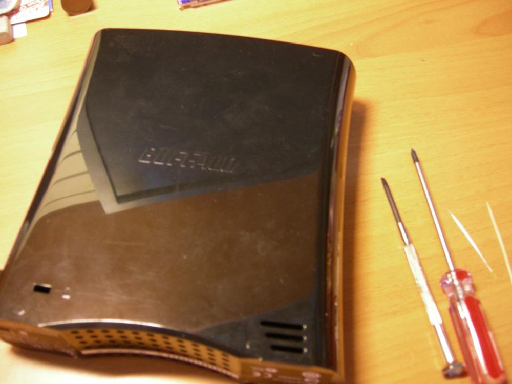 how to open a buffalo drive case