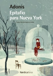 Epitafio para Nueva York - Portada