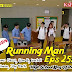 Running Man Episode 252 Subtitle Indoneasia