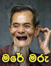 facebook sinhala comments photos