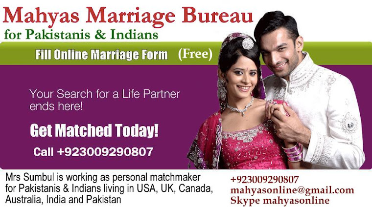 Pakistani girls for marriage, Indian women for shaadi, rishta, online matrimonial, USA, Karachi