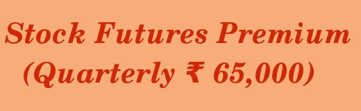 http://www.capitalstars.com/Stock_futures.php