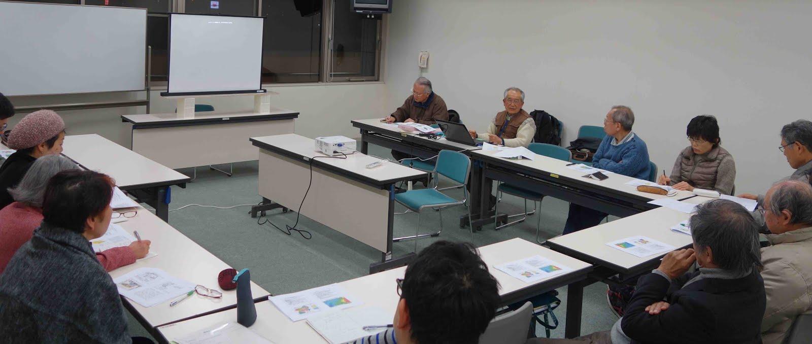 日本科学者会議群馬支部(JSAG)