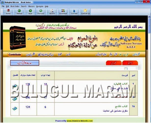Download Bulughul Maram Software