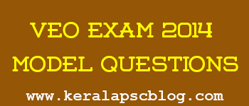 Kerala PSC Village Extension Officer Exam 2014 Model Questions