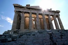 Γνωρίζετε την Αθήνα;