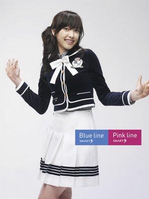 ini dia,, gambar-gambar seragam sekolah ala-ala korea.. semoga suka ya