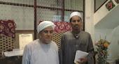 Koleksi Qasidah Kiyai Haji Ahmad Jamhuri Al-Banjari