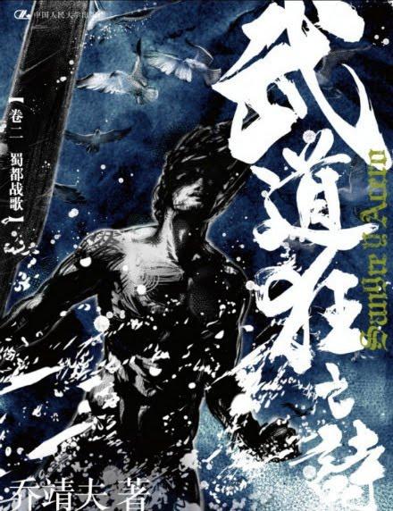 http://2.bp.blogspot.com/-gNuvU29hEjg/TlpehXqUKWI/AAAAAAAAJ4o/UR81FhVMjNE/s1600/novel-cover-china-BK02.jpg