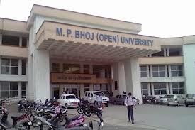 MP Bhoj University Admit Card 2013 | www.bhojvirtualuniversity.com Results 2013