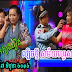 CTN COMEDY REATREY KAMSAN 7 JUNE 2014