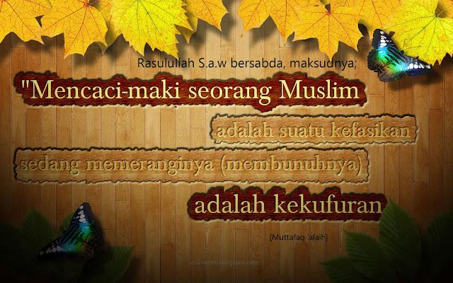 Islamic wallpaper - Haramnya mencaci maki seorang Muslim