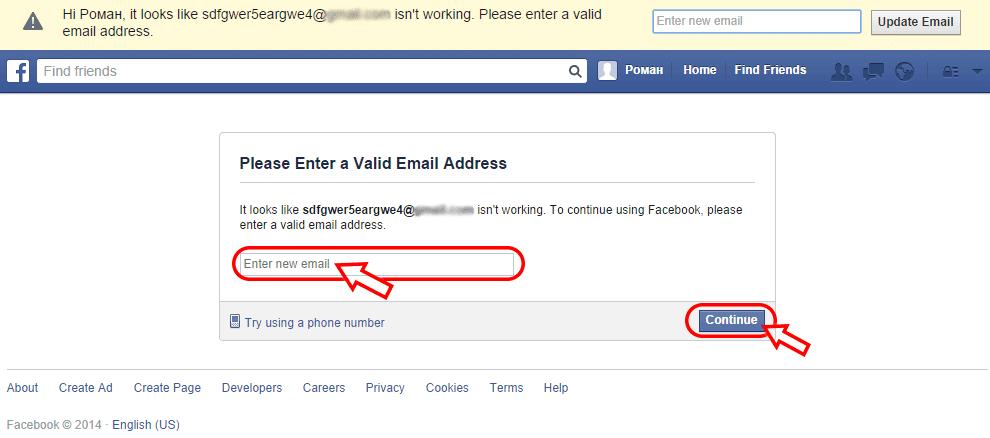 Как сделать email адреса 397