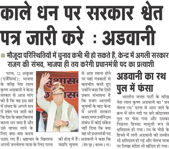 Headlines Today Live In Hindi