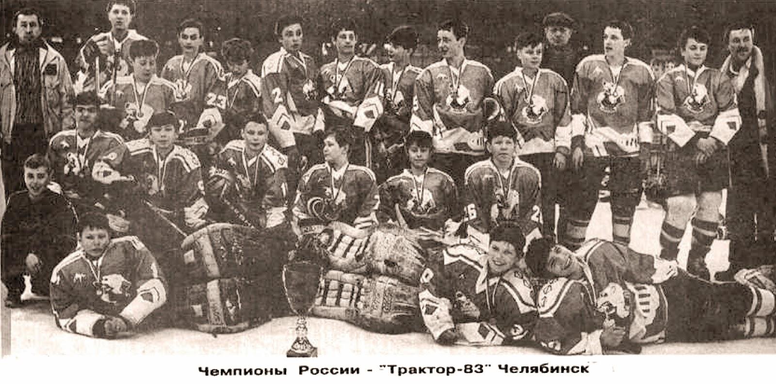 виктор рожков: