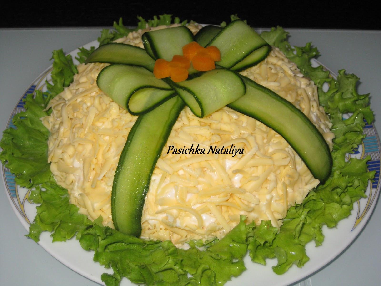 Фото блюда восточные