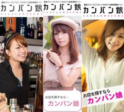 日本 招牌正妹 網站