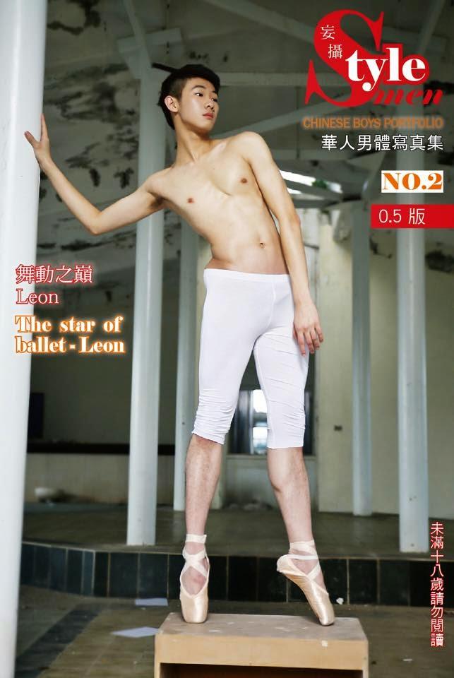 Style men 0.5型男幫 妄攝 N0.2