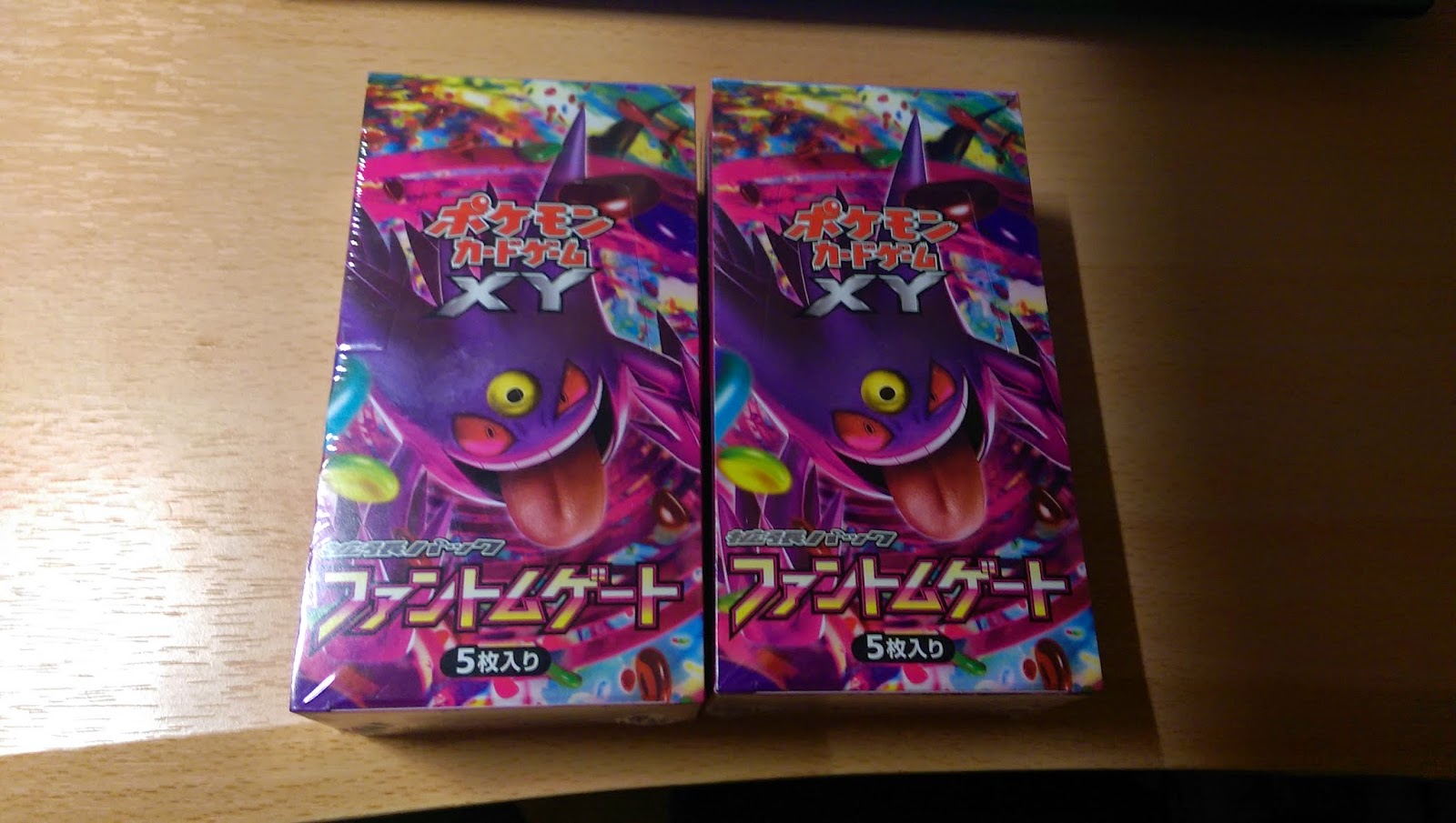 Roller skates tcg - If You Don T Want To Buy Single Packs You Can Of Course Buy Booster Boxes