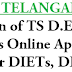 TS D.Ed 1st year Exams Online Application,Schedule for Submission