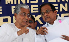 န Agartala, 17 May :