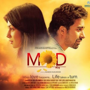 Mod 2011 Hindi Movie Watch Online