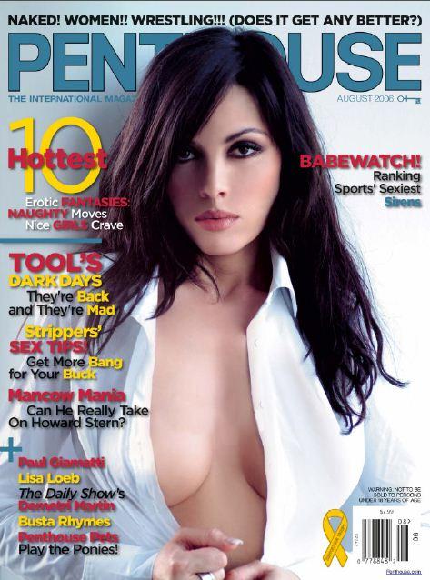 Penthouses magazine pdf