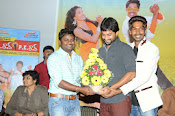 Ak Rao Pk Rao Audio launch photos gallery-thumbnail-14