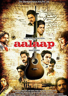 Aalaap Movie Poster 2012