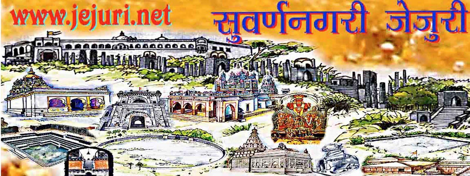 महाराष्ट्र,खंडोबा मंदिरे