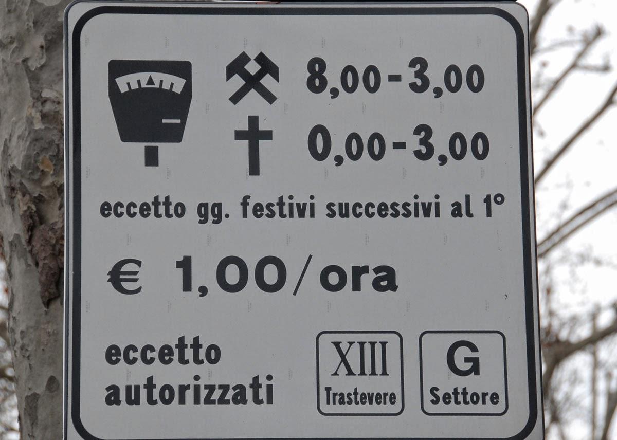 рим бесплатная парковка