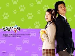 Phim Cô Dâu Nhỏ Xinh - Sweet 18