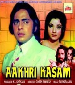 Aakhri Kasam 1979 Hindi Movie Watch Online