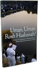 Uman, Uman, Rosh Hashanah!