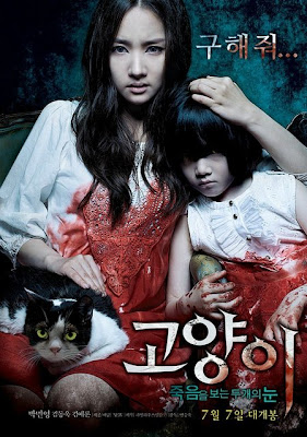 Subtitle Indonesia Korean Movie The Cat