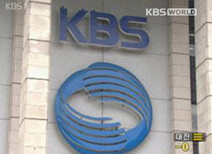 Corea del Sur: KBS es el medio ms influyente en Corea, segn el Ministerio de Cultura