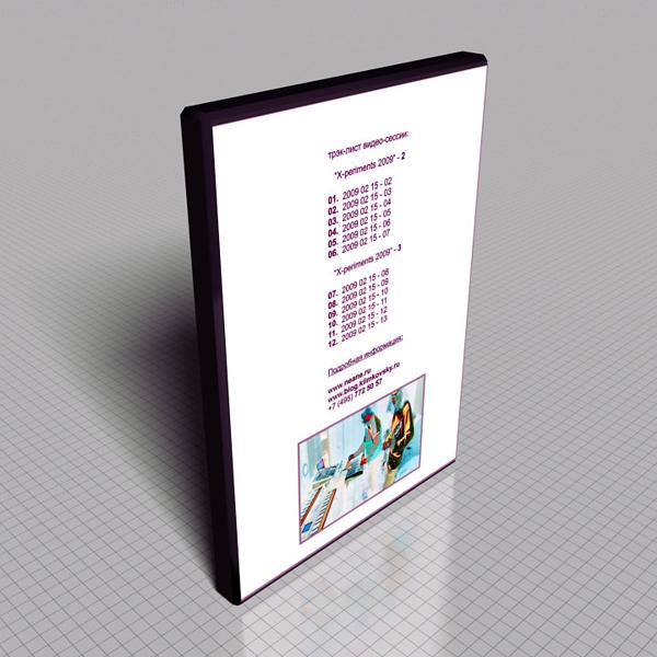 Андрей Климковский & Игорь Колесников. Броуновский видеорепортаж - почти полная видеозапись экспериментальной студийной сессии