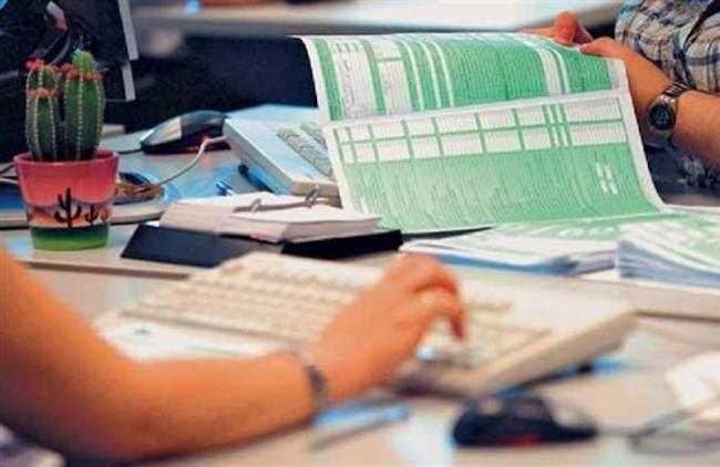 Παράταση μέχρι τις 14 Ιουλίου για την κατάθεση φορολογικών δηλώσεων από το Υπουργείο Οικονομικών