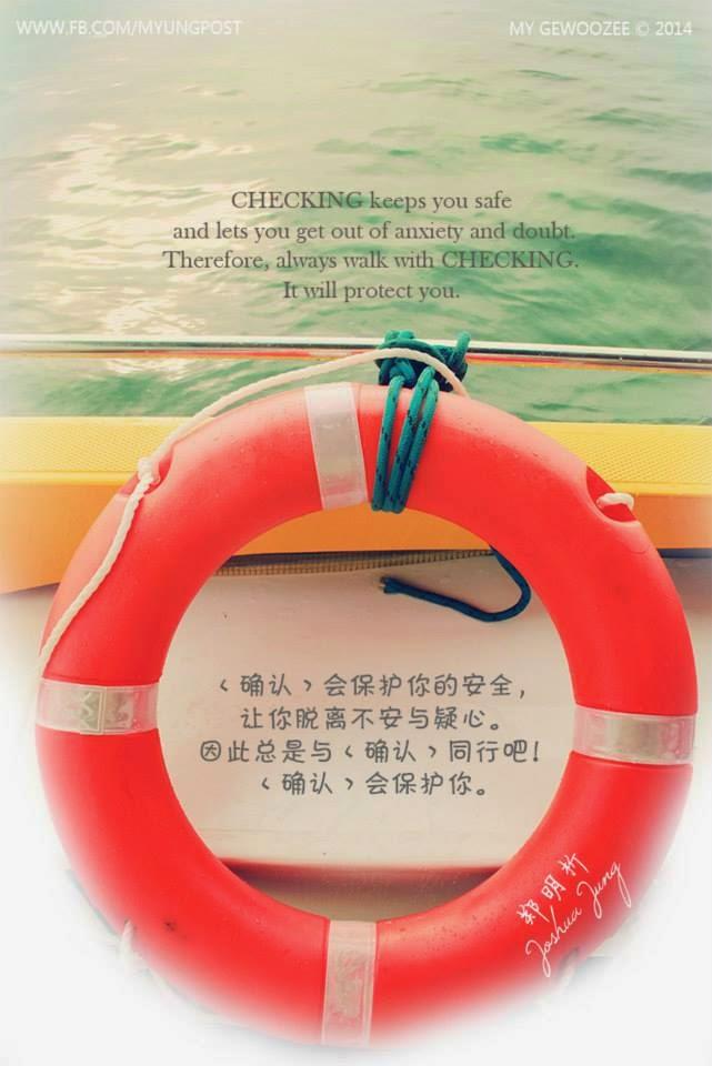 郑明析,摄理,月明洞,救生圈,红色,船,Joshua Jung, Providence, Wol myeong Dong, Lifebuoy, red, boat
