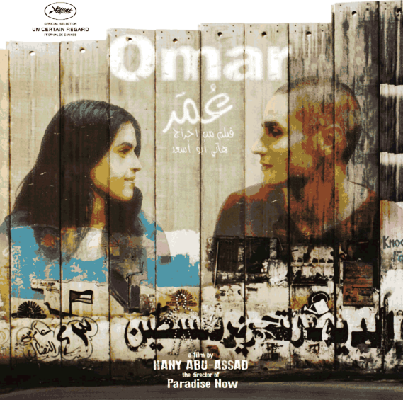 TheIndies.Com recommends the Oscar nominated Palestinian film titled Omar